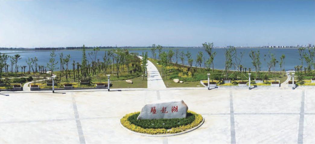 盐城市区饮用水源生态净化工程(盐龙湖)
